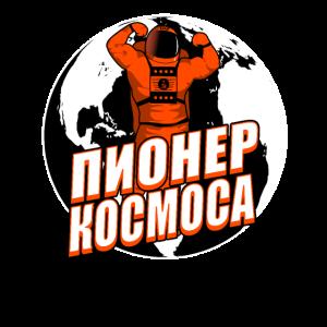 Astronaut Rossia Russen Russland Comic