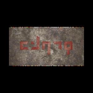 """Stahlplatte """"human"""" in Elian Script"""