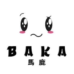 Baka Anime Sprüche Otaku Cosplay