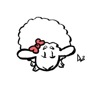 Baby Lamb (rosa)