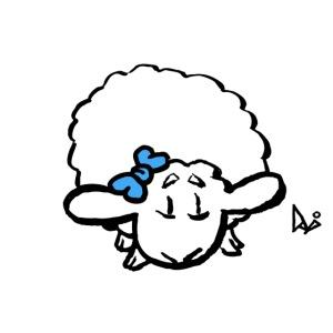 Baby Lamm (blå)