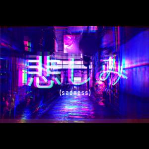 sadness vaporwave aesthetic neon 90s Japan