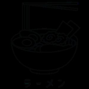 Ramen auf Japanisch
