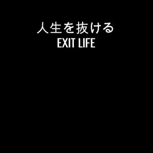 Japanese Aesthetic Exit Life Geschenk