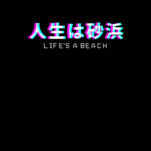 Japanese Vaporwave - Life's A Beach Geschenk