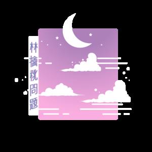Pastell Wolken & Mond Soft Grunge Clothing für