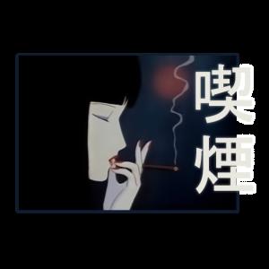 Rauchendes ästhetisches Anime Mädchen zigarette