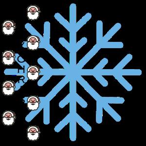 Frohe Weihnachten Design - Frohe Weihnachten
