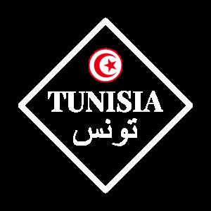 Lustiger Tunesischer Spruch über Tunesien Geschenk