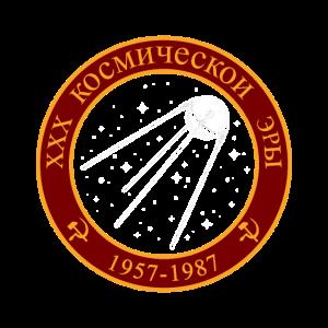 Sputnik UDSSR Sowjetunion Geschenkidee