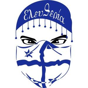 eleftheria