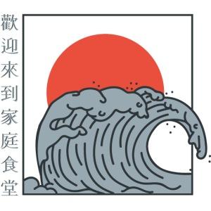 Waves design