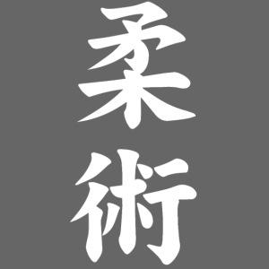 jiu-jitsu på japansk og logo i hvid