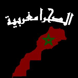 Sahra Maghribia Sahra Marocaine