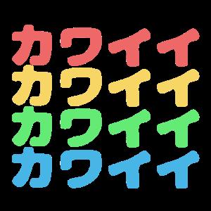 Kawaii Regenbogen Katakana