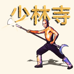 Gordon Liu as San Te - Warrior Monk
