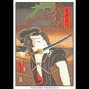 Japanische Kunst Kunichika (25)