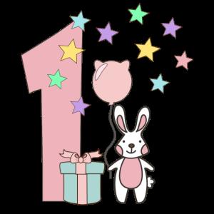 Erster Geburtstag, Baby, Ein Jahre alt