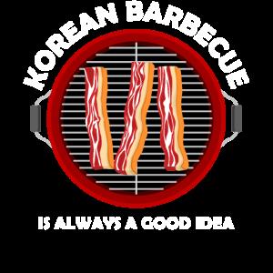 Gute Idee Barbecue KBBQ Korean BBQ Design