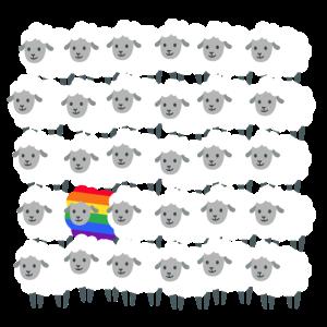 Rainbow Sheeps