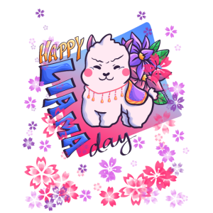 Happy Lama Day