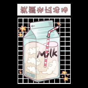 Kawaii Anime Milch Japanische Aesthetik