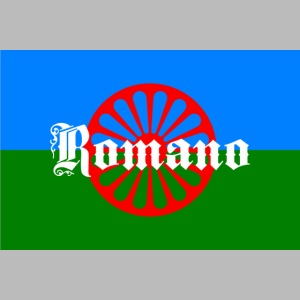 Flag of the Romanilenny people svg