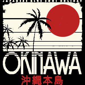 OKINAWA JAPAN JAPANISCHE FLAGGE RETRO GESCHENK