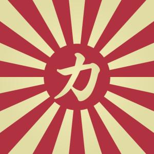 Maus Pad japanische Kanji Stärke Stärke staerke