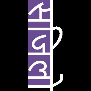 Einfach Nepalesisch Violett