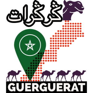Guergerat