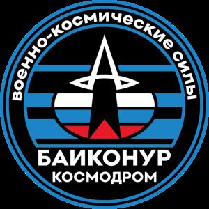 Baikonur Kosmos Sputnik Weltraum Astronaut