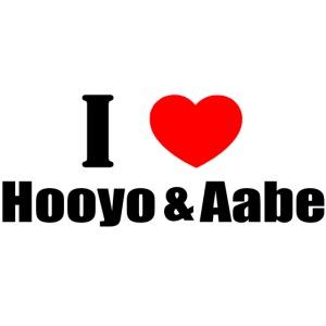 Hooyo & Aabe