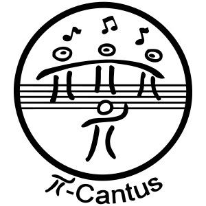 picantus logo neu