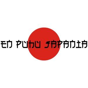japania