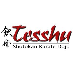 tesshu spreadshirt logo 2007 3