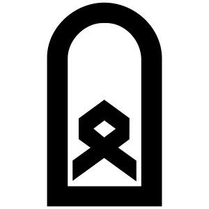 Dienstgradabzeichen Hauptfeldwebel
