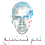 Arabic / Arabe