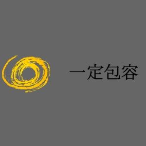 logochinesisch