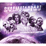 Dubblestandart & Lee Perry