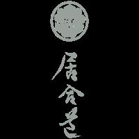 iaido_neu_02