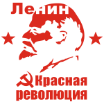 Lenin Red Revolution Tee Shirts and Hoodies