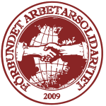 Logo - P 14x14