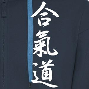 Small Kanji White Design - Men's Premium Hooded Jacket