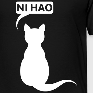 ni hao chinesisch hallo T-Shirts - Teenager Premium T-Shirt