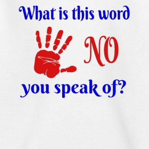 No Word - Kids' T-Shirt