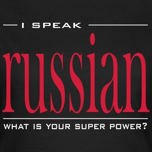 Super Power Russian - Women's T-Shirt