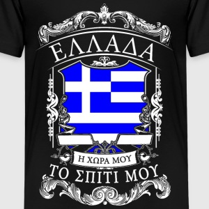 Greece - Greece Shirts - Teenage Premium T-Shirt