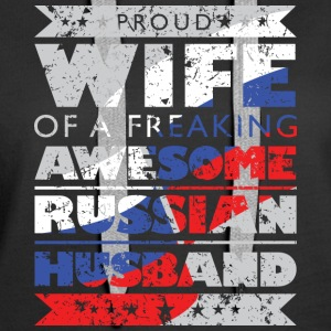 Family Russian husband Hoodies & Sweatshirts - Women's Premium Hoodie
