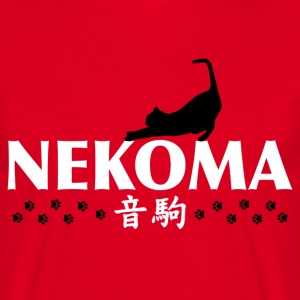 Nekoma High School T-Shirts - Men's T-Shirt
